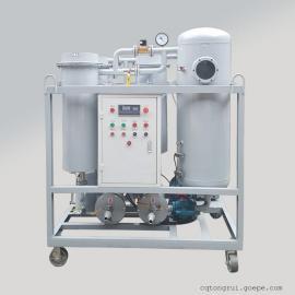 透平油真空脱水破乳化过滤杂质真空滤油机