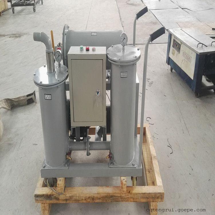 三级精密滤油机、小型液压油过滤机YL-B-100