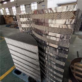 凯迪500Yplus麦勒派克金属孔板波纹填料