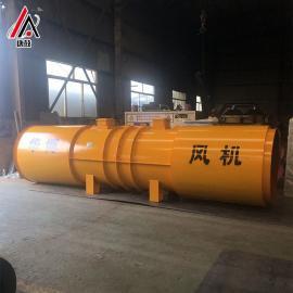 SDF-12隧道风机/110KW隧道施工风机