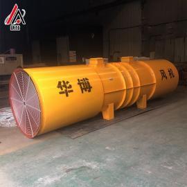 SDF-12.5隧道风机/隧道送风风机