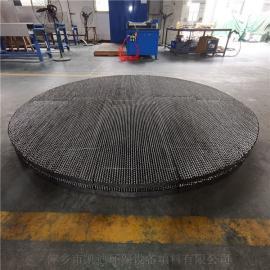凯迪500Y孔板波纹金属气液分离器不锈钢规整填料125Y/250Y/350Y/450Y