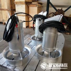 污ni池潜水搅拌机选型QJB260/960-1.5lan宝石