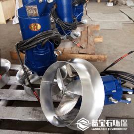 铸铁高速潜水搅拌器GQT015*260蓝宝石