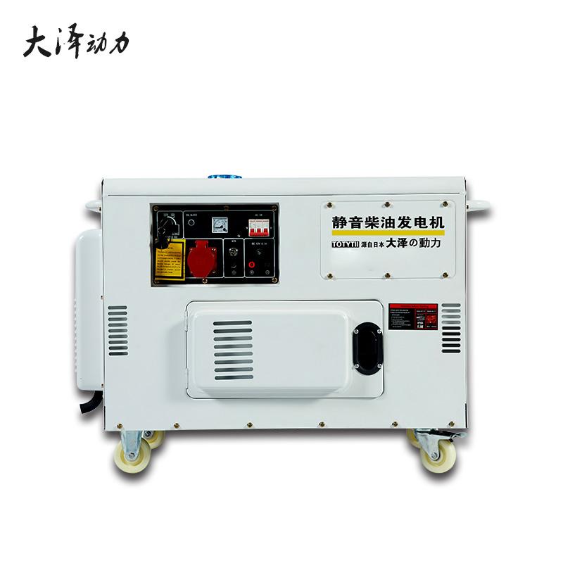 大泽动力车载15千瓦静音柴油发电机TO18000ET