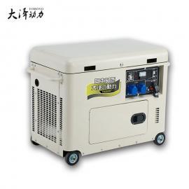 大泽动li5kw柴油发电机TO6800ET-J