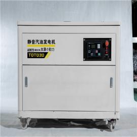 大泽动力30千瓦汽油发电机TOTO30
