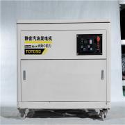 大泽动力50千瓦汽油发电机TOTO50