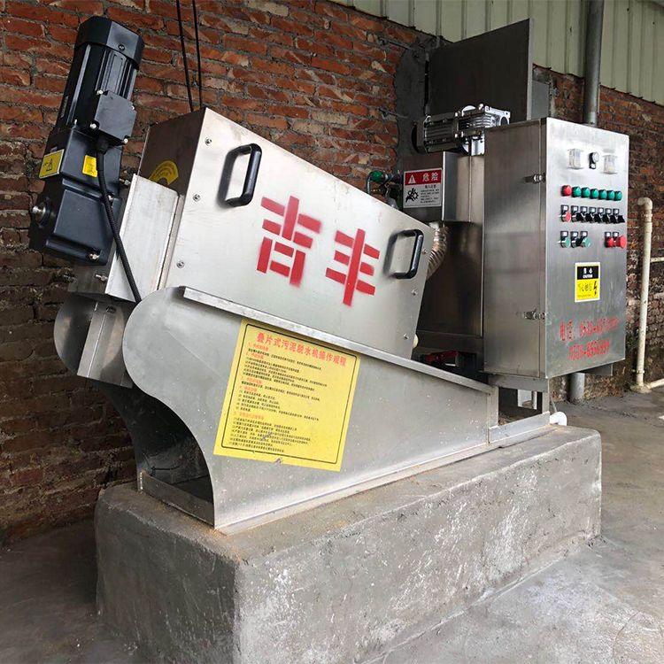 吉丰叠螺污泥脱水机生产工艺JF