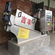 吉丰叠螺污泥脱水机 污泥处理设备JF