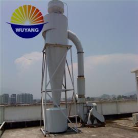 午阳WYXF5000旋风除尘器的工作原理