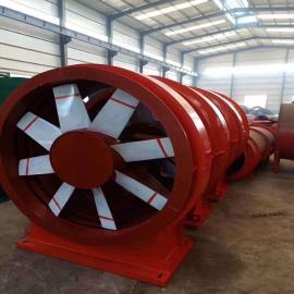 源丰 k40 k45矿用风机 矿用轴流通风机
