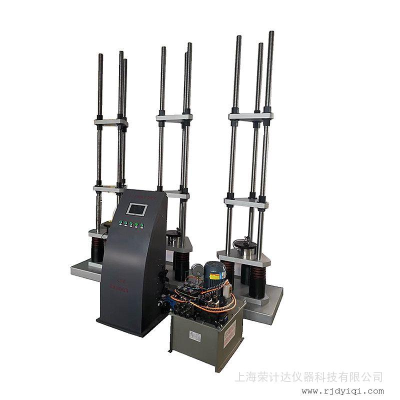 荣计达 XBJ-500C混凝土液压式徐变仪