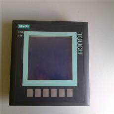 三菱磁粉制动器性能规范ZHY-0.03B
