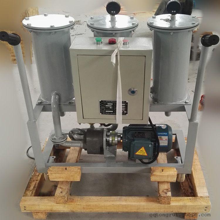 煤油清洗油过滤机