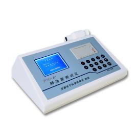 安科肺功能测试仪FGC-A+(便携式)