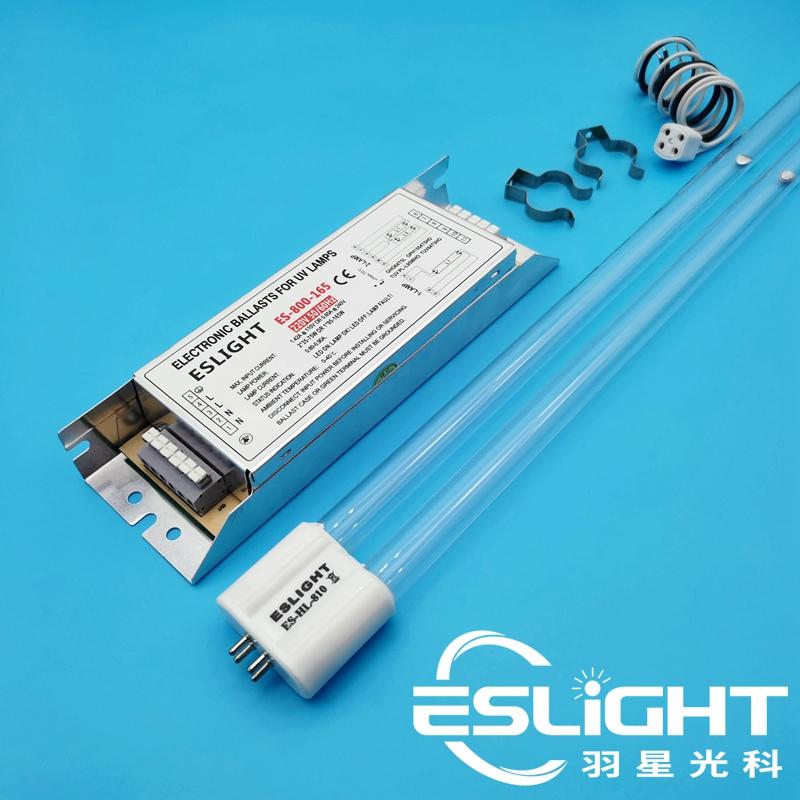 羽星光科ESLIGHT光解灯管表面处理气体液体光分解紫外线C波段低压汞灯ESGU-150W/810