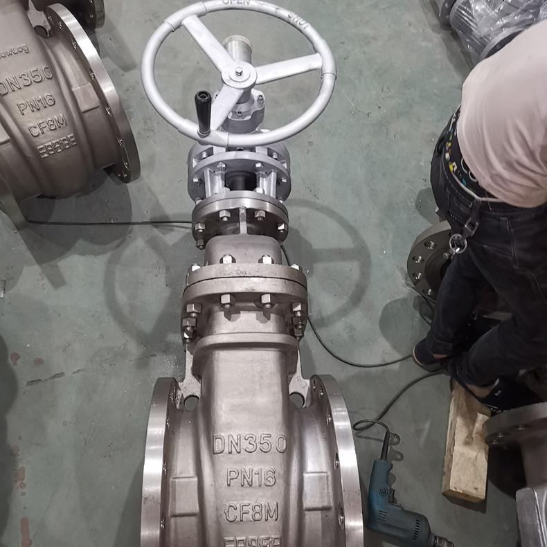 埃瑞通(APIRT)美标伞齿轮闸阀Z541Y-150LB