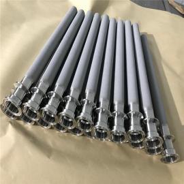 盈高液化装置气化雾化不锈钢粉末烧结滤芯