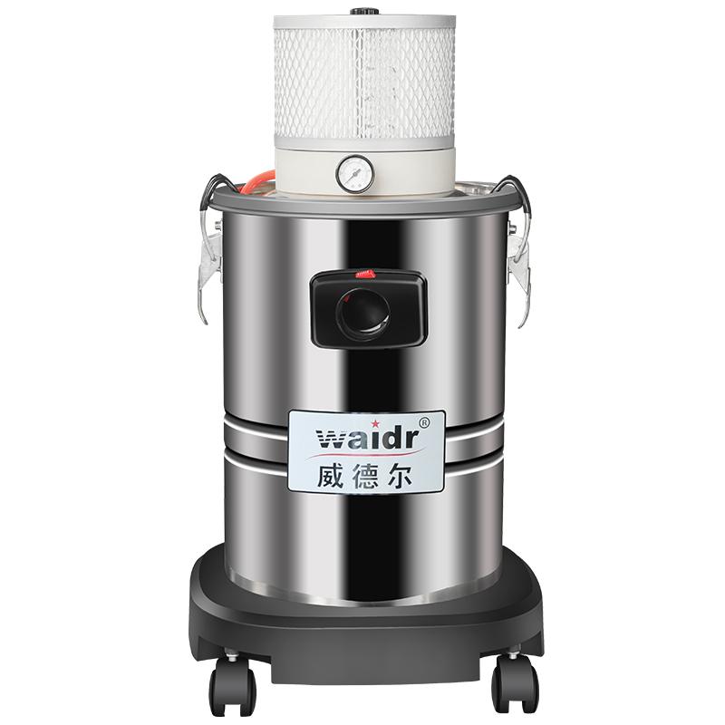 威德尔(WAIDR)无线气源式吸尘器移动干湿两用吸尘设备配套机加工车间用WX-180