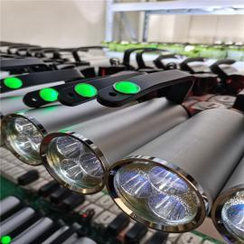依客思手提式防爆探照��LED手提��RJW7101