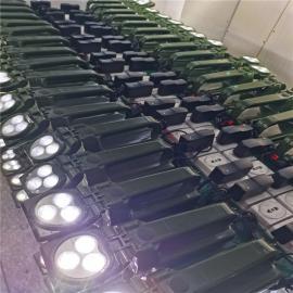 依客思(eksfb)ZL8140移�臃辣�手�筒9w、LED防爆��光工作��