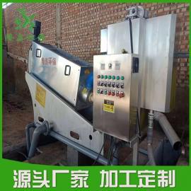 叠螺污泥脱水设备 养牛场粪便处理设备―隆鑫环保