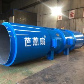 芭蕉扇厂家热销四节消音变频铝合金叶片隧道/隧洞施工风机/通风换气SDF10