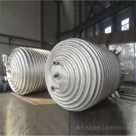 zhong泰pan管式不锈钢反应釜1000L