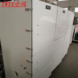 全风mo床专yong除尘设备JC-2200-4-Q