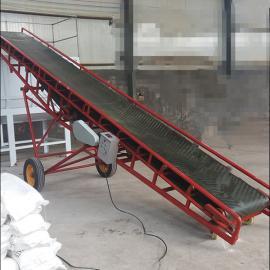 六九重工三相电水泥装卸皮带机 Lj8 仓库用方便移动的皮带输送机DY650
