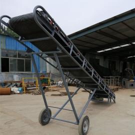 六九重工水泥混凝土橡胶传送带Lj8裙边挡板爬坡皮带输送机 DY650