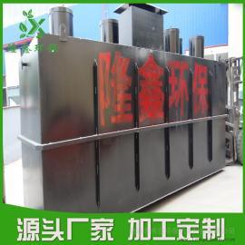 110吨奶牛场yangzhi场污shui处ligong程 yangzhichang废shui处lishe备-隆鑫huan保