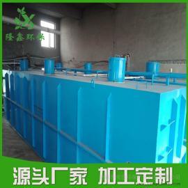 100吨食品厂污水处理设备 豆制品加工厂废水处理设备- 隆鑫环保