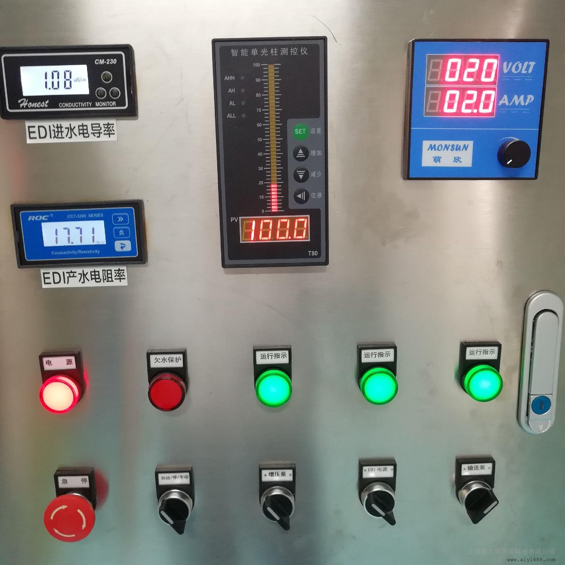 奥力原纯化水设备,符合*新版药典GMP