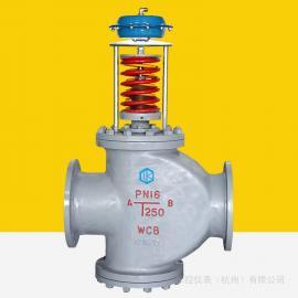 乐控仪表ZZYP-16B自力式蒸汽压力控制阀