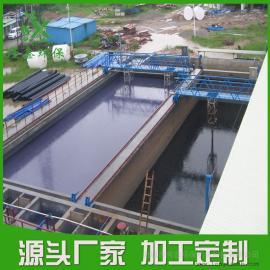 行车式刮吸泥机设备 50立方化工污水处理设备-隆鑫环保