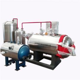 翰德食品厂废弃变质肉 动物内脏 病变器官 熟化灭菌处理湿化机HDXHJ-100
