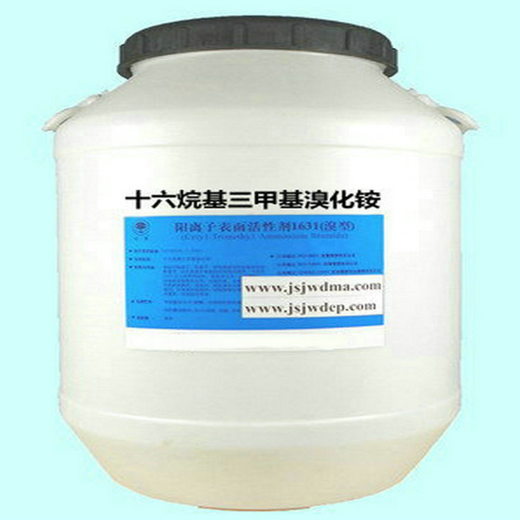 十六烷基三甲基溴化铵鲸蜡烷三甲基溴化铵