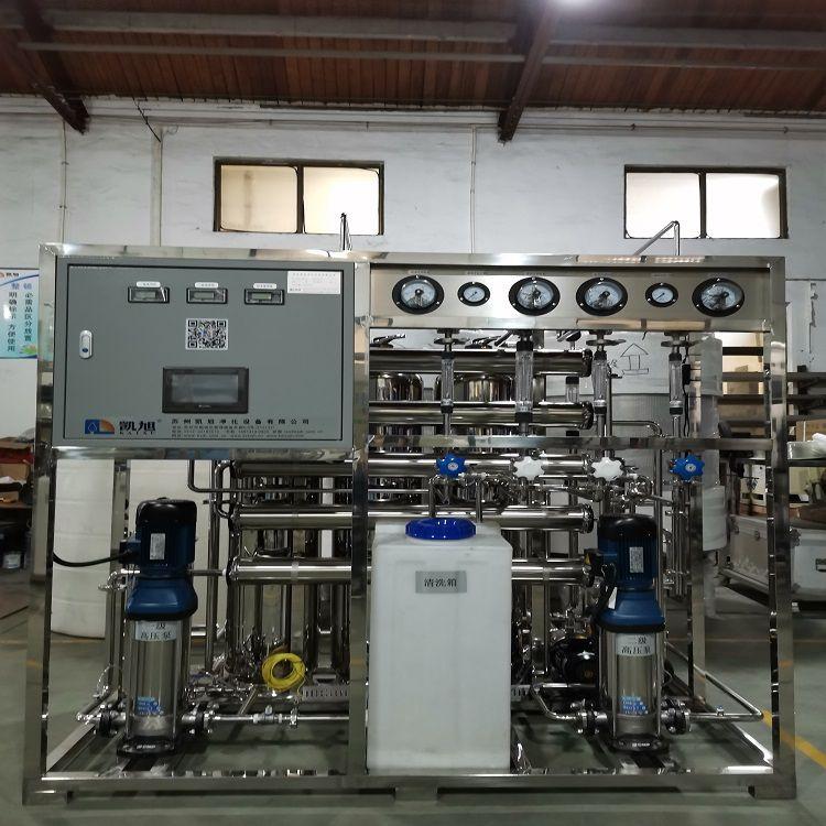 GMP纯化水设备 反渗透纯化水设备