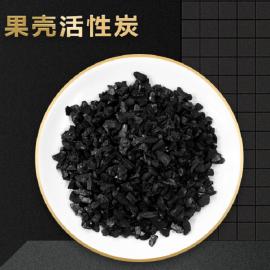 凯旭水处理耗材高吸附果壳活性炭 水过滤辅料KXT