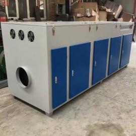 BTE生产UV灯光氧催化除臭设备 废气处理设备 贝特尔环�?萍�GY