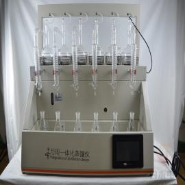 归永6位智能一体化蒸馏仪型号,实验室常压蒸馏装置品牌GY-ZNZLY