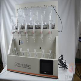归永仪器多功能一体化蒸馏仪制造商,实验室氨氮蒸馏分水装置品牌GY-ZNZLY