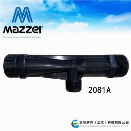 美国MAZZEI臭氧发生器专用水射器2081