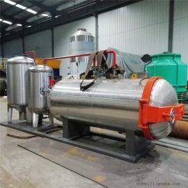 翰德屠宰废弃物 宠物无害化处理设备 大中小型湿化机HDXHJ-100