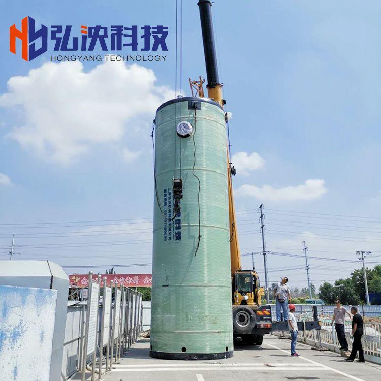 弘泱科技一体化雨水泵站 一体化预制泵站 市政工程 玻璃钢材质HYGRP