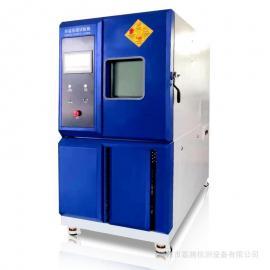 嘉腾动力电池放电环境测试试验箱JT-KWS5