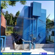 鹏琦2020款改进型全自动一体化净水器PQGFA-60