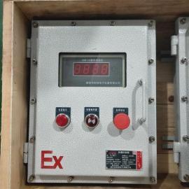 依客思隔爆型防爆chuanxian箱buxian箱定制尺寸空箱不xiu钢材质eJX